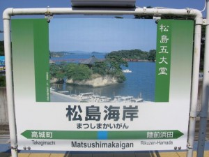 Japonsko - Matsushima (200 ostrovu v Matsushimakaigan)