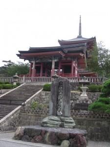 Japonsko - temples of Kyoto