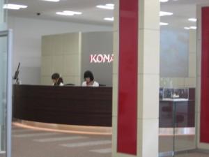 Japonsko - Tokyo - Konami horni recepce