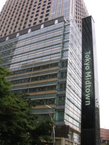 Japonsko - Tokyo - Konami HQ