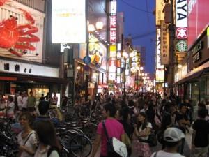 Japonsko - Osaka - Namba