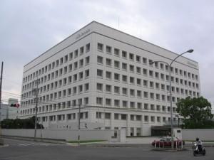 Japonsko - Nintendo HQ