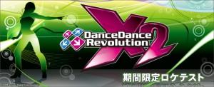 DDR X2 title