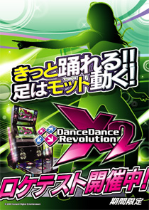 DDR X2 AC poster